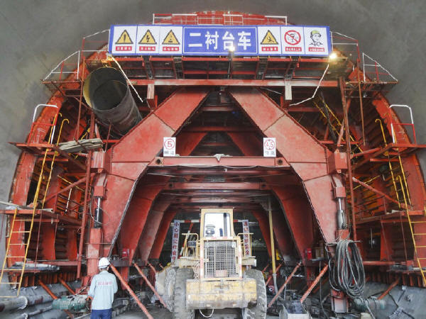 瓦斯隧道施工安全知识培训