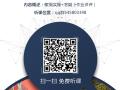 2017.11.9直播——名画拼贴风景观效果图(刘石琪)