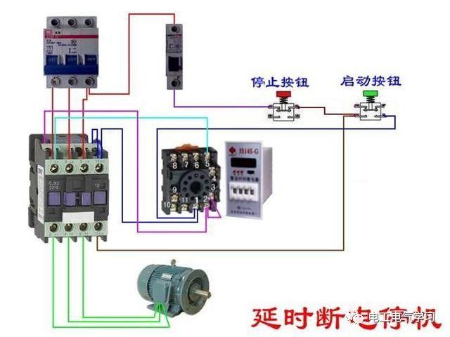 【电工必备】开关照明电机断路器接线图大全非常值得收藏!_70