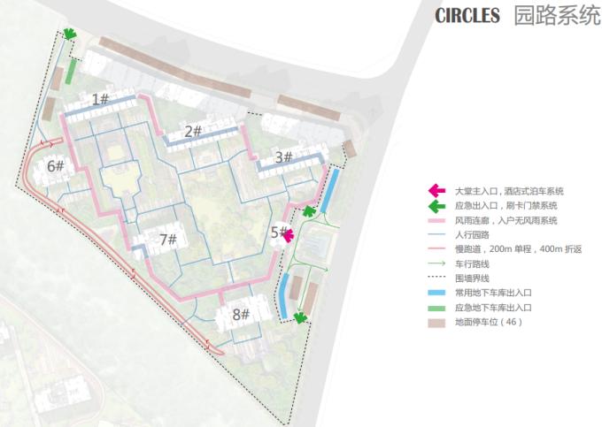 [江西]新中式东方盛唐帝景深宅庭院景观规划设计方案-园路系统设计