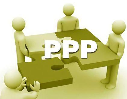 目前开展PPP项目存在的风险及需注意的40个问题!