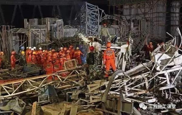 江西丰城电厂倒塌致73人遇难事故调查结果公布。涉案混凝土商严重_1