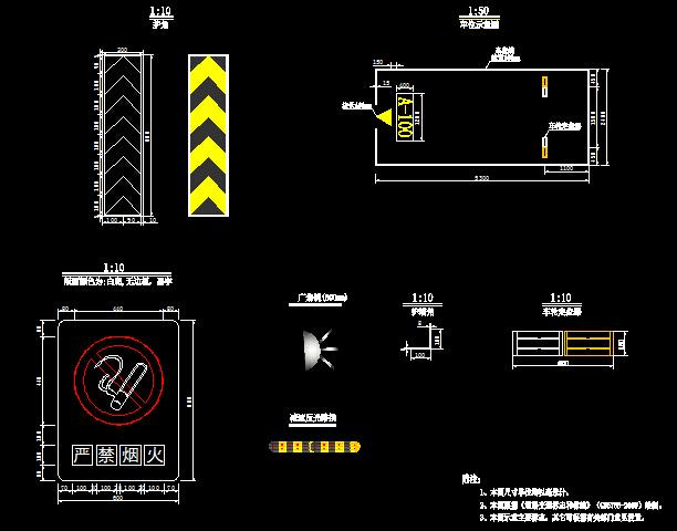 地下标线交通标志车库设计图19张CAD-路桥工cad要v标线认认真真哦图片