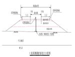 高速铁路铁路工程沉降变形观测技术方案PDF版(共85页)