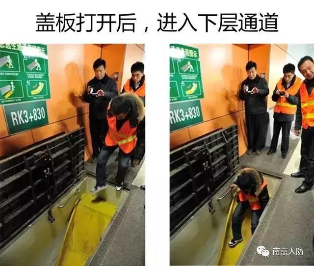 地下隧道防渗漏都有哪些方法?_11