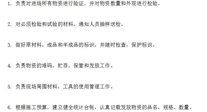 深圳某机场后勤综合楼预应力混凝土管桩基础工程施工组织设计_3