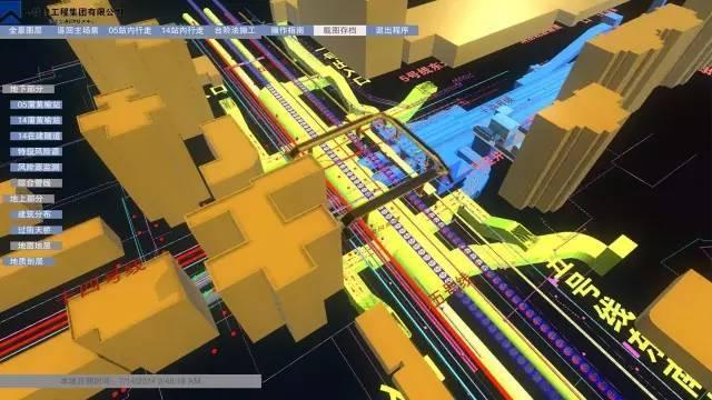 基于BIM的地铁隧道超近间距CRD法施工4D仿真_6