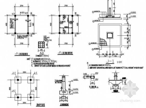[河北]框架结构住宅小区门卫室结构施工图