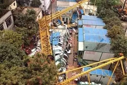 央企工地致18人死亡重大事故调查结果公布,24人被追责!