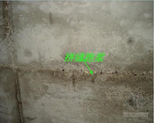 [QC成果]提高混凝土软膜施工拼缝跑浆一次验收合格率