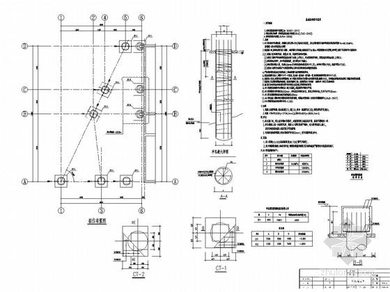 [湖北]地上五层钢结构办公楼结构施工图