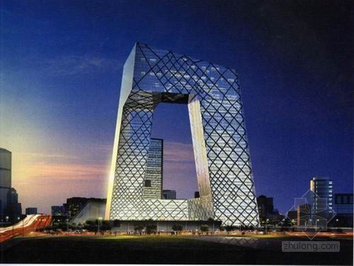 [北京]高层电视台大楼工程监理大纲(地标建筑 投资50个亿 资料完整)