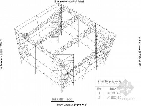 公园配套服务站钢结构施工图(3套)