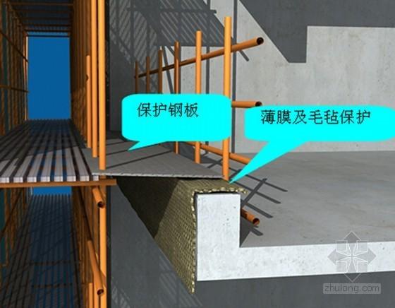 [云南]机场航站楼工程混凝土施工方案