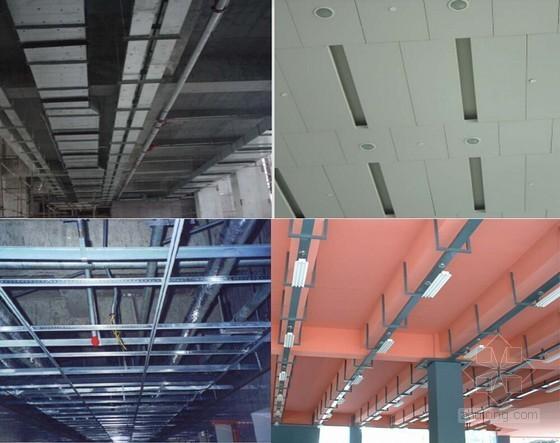 建筑安装工程竣工验收达标标准图文介绍(47页)