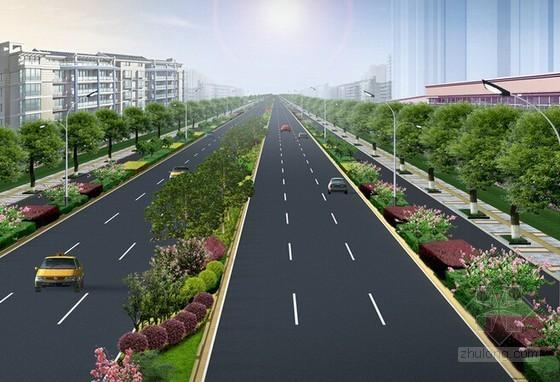 [浙江]2015年市政道路提升改造工程招标文件(含清单)