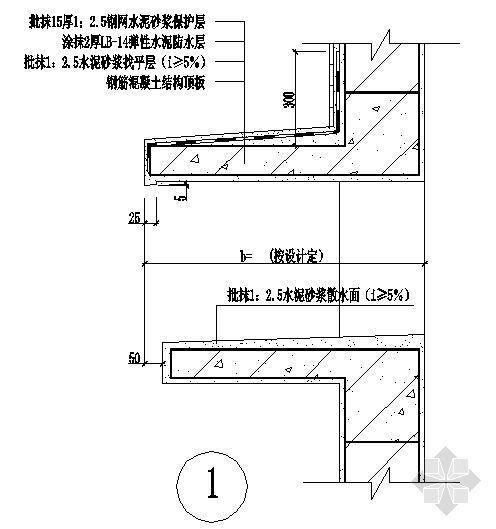 空调窗户构造 排气窗户构造(DBJ15-19-97)