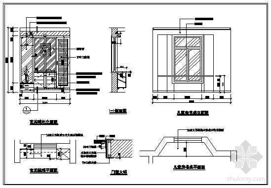 某私宅四居室装修施工图-2