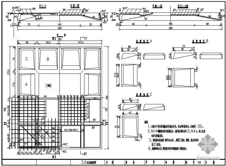 现浇钢筋混凝土肋腋板刚架拱桥施工图