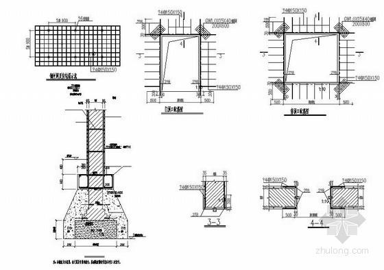 [河北]砖混结构宿舍楼拆除、加固改造工程施工组织设计