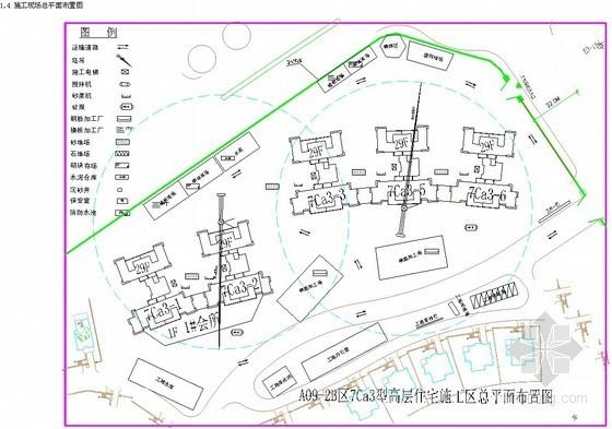 [海南]框剪结构高层住宅楼施工组织设计(平面布置图)