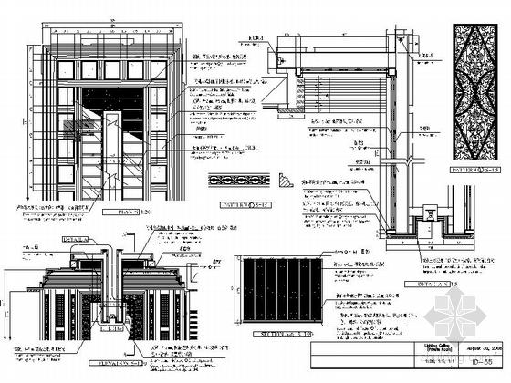 [北京]某豪华酒店意大利特色餐厅施工图-图8