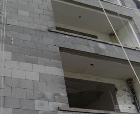 [QC成果]提高复合硅酸盐发泡水泥保温板粘接合格率