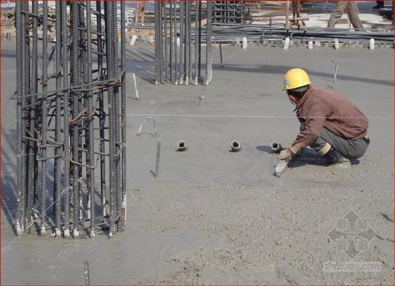 规范化混凝土工程施工工艺培训讲义(附图丰富)