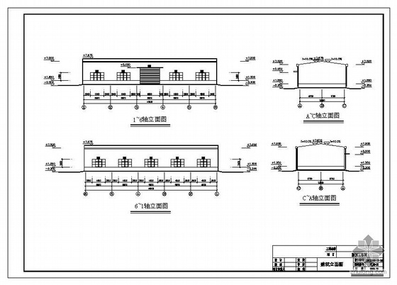 内蒙古鄂尔多斯某公司精加工车间建筑结构图