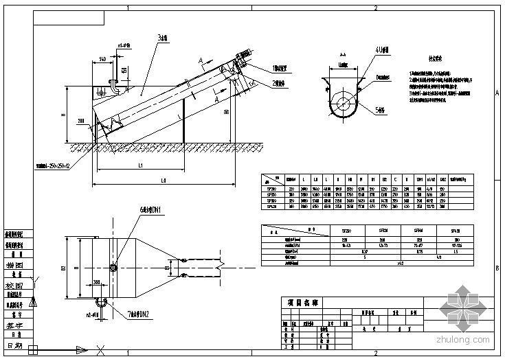 砂水分离器选型图及表