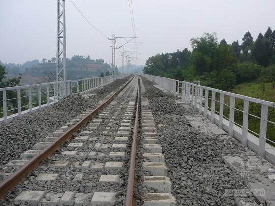 [海南]新建铁路路基工程专项施工组织设计(含桥梁、2013、中铁)