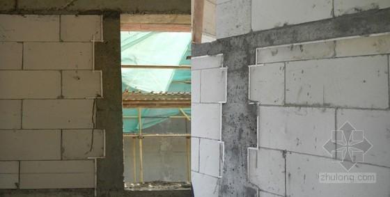 [江苏]旅游渡假区砌筑工程施工方案(附节点做法)