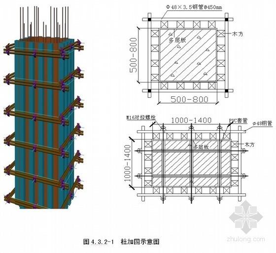 [江苏]高层办公楼施工组织设计(框架结构 桩基础)
