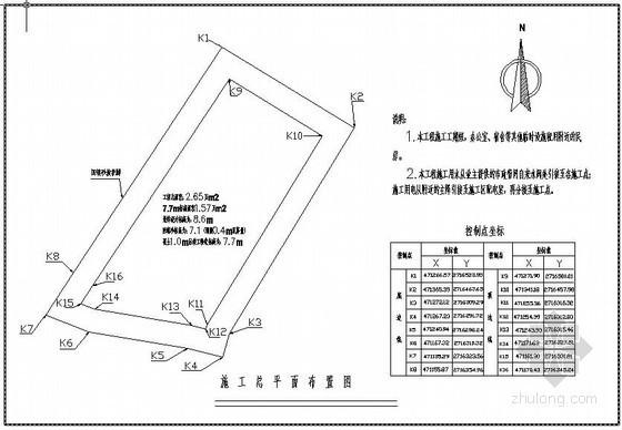 [厦门]港区垦区场平工程施工组织设计方案