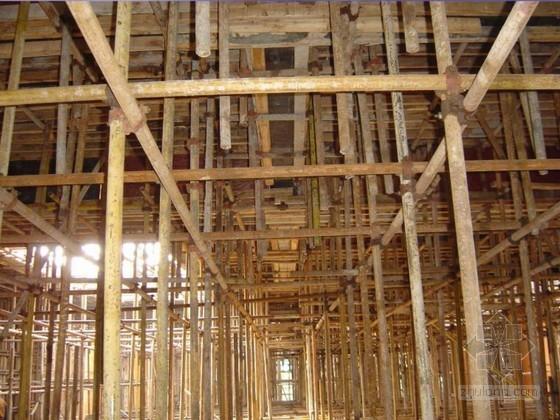 建筑工程模架工程安全专项施工方案培训讲座(多图)