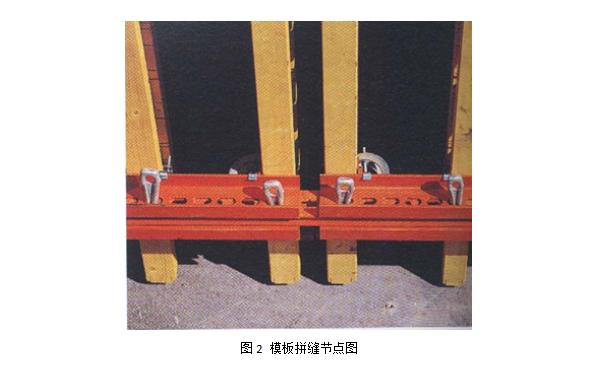 樓梯滑動支座施工工法_2