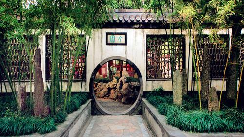 古人的私家庭院解读——扬州个园