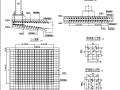 轨道交通附属结构