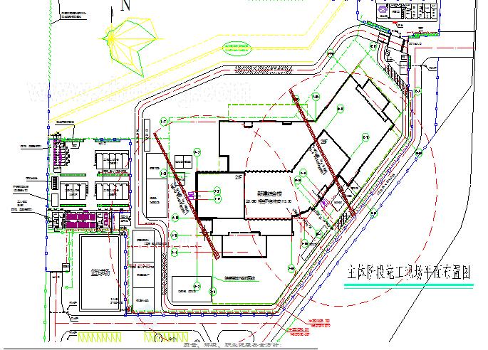 机场综合楼工程施工组织设计