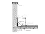 中天建设屋面工程施工方案