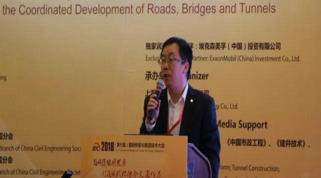 刘晓东:港珠澳大桥岛隧工程实践与体会