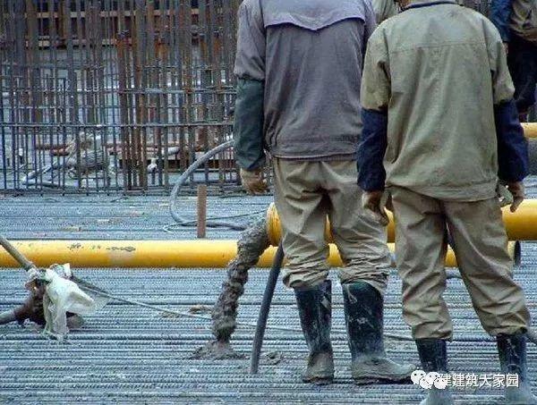 干货!混凝土浇筑施工工艺流程图_8