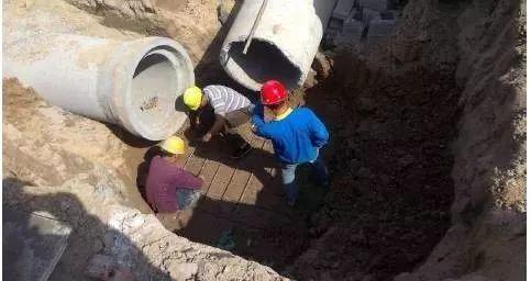 市政道路工程质量通病防治手册_43