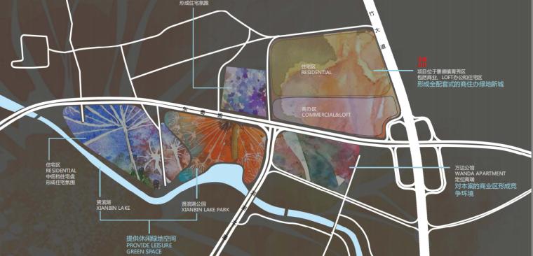 [广西]绿地南宁289住宅景观概念方案设计-[广西]知名地产南宁289住宅景观概念方案设计A-3周边用地