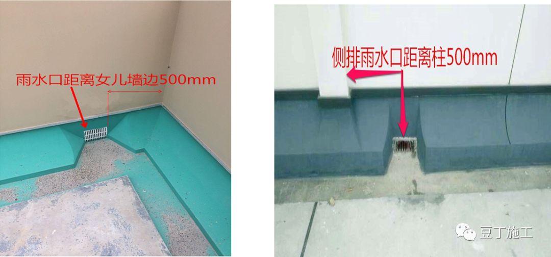 结构、装修、水电安装施工工艺标准45条!创优就靠它了_47
