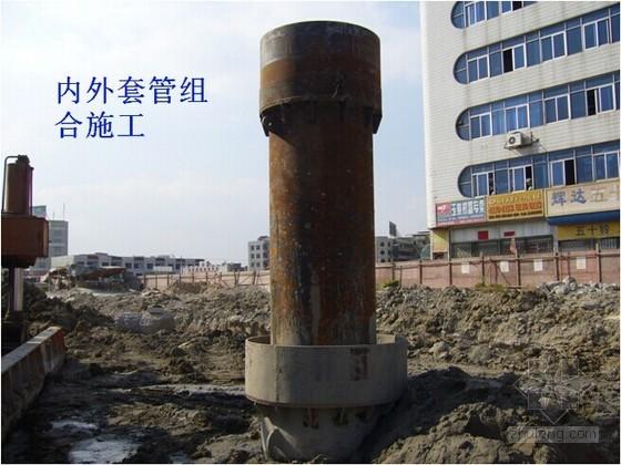 全套管机械取土灌注桩施工质量控制