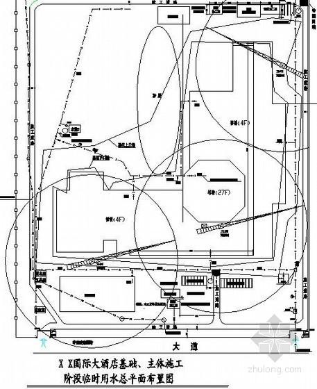 [中建]酒店工程施工现场临时用水平面布置图