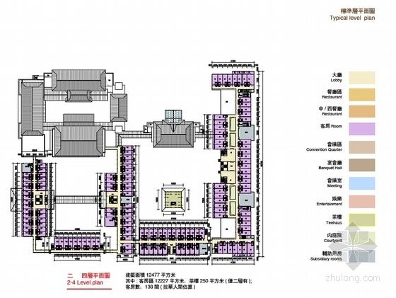 [青海]塞外皇宫中式风格高档酒店建筑设计方案文本(多个方案)-塞外皇宫中式风格高档酒店