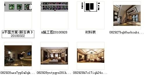 [昆山]新古典双层别墅样板房装修图(含效果)资料图纸总缩略图