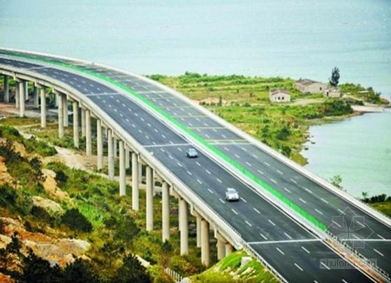 [广州]沿海高速公路监理细则 289页(全长88KM 流程图30余张 资料完整度高)